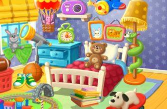 Комната с различными вещами. Детские загадки про предметы