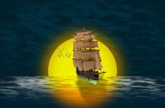 Корабль на море. Ответы на загадки про корабли для школьников