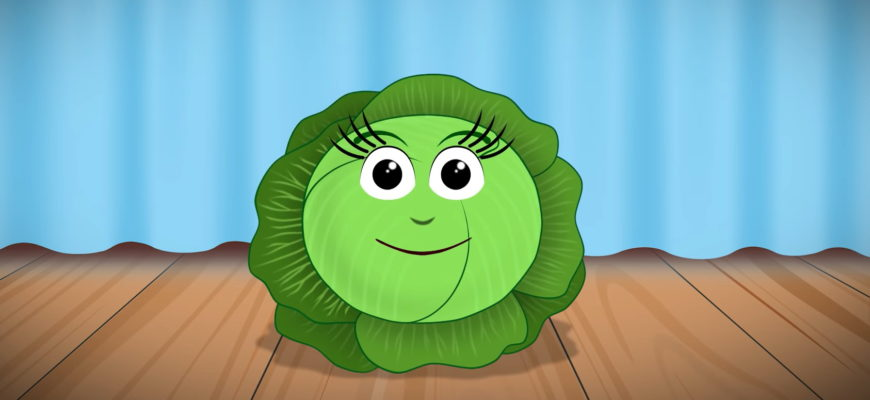 Улыбчивая капуста. Подборка загадок про капусту