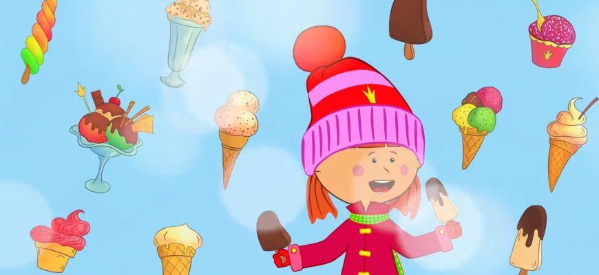 Девочка и мороженое. Детские короткие загадки про мороженое