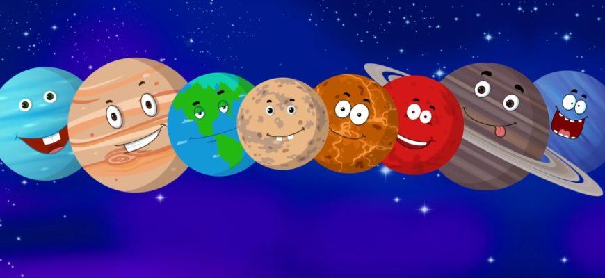 Планеты. Детские загадки и головоломки про планеты