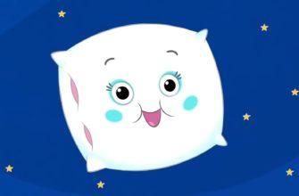 Мультяшная подушка. Детские загадки и головоломки про подушку