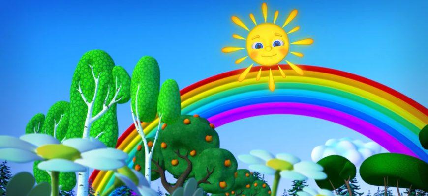Солнышко и радуга. Подборка загадок про явления природы
