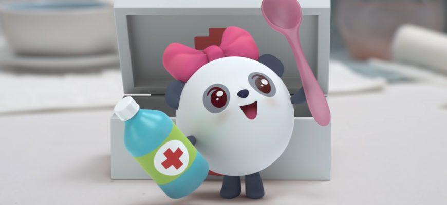 Малышарик с лекарством и ложечкой. Развивающие загадки для детей про здоровье