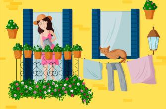 Милая девушка поливает цветы на балконе. Познавательные загадки про балкон.