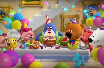Праздник. Детские загадки на праздник Дня Рождения.
