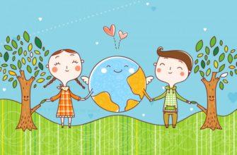 Дети держатся с планетой за руки. Какие загадки помогут детям понять важность сохранения экологии.