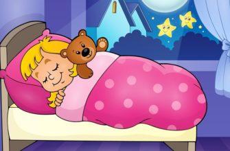 Маленькая девочка спит и видит сны. Отгадать интересные загадки про кровать.