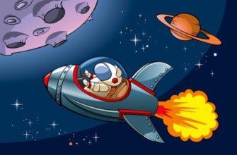 Космос. Ищете загадки про космос?