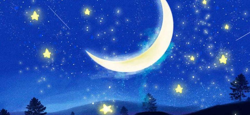 Луна. Загадки про луну.