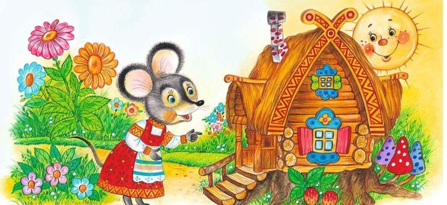 Маленькая мышка возле дома. какие загадки про животных понравятся детям.