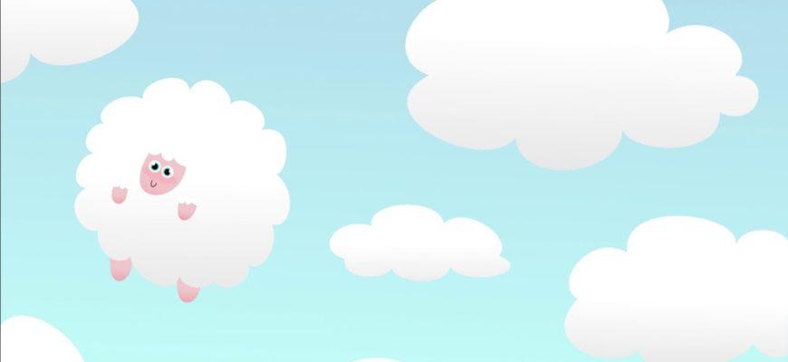 Облака и барашек. Какие есть загадки про облака для детей.