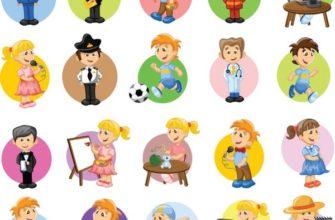 Профессия. Как выучить с ребенком профессии?