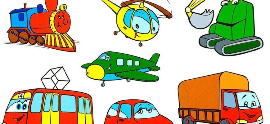 Виды транспорта. Какие есть интересные загадки для детей про транспорт.