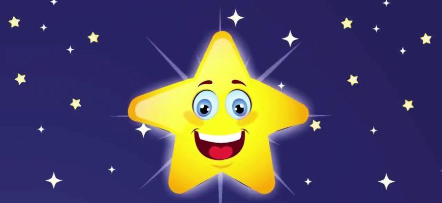 Звезда. Где найти загадки для детей про звезды.