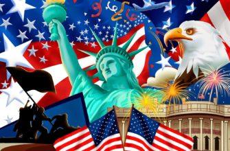 Символы Америки. Познавательные загадки по географии.