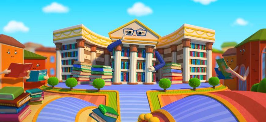 Библиотека. Коллекция детских загадок про библиотеку