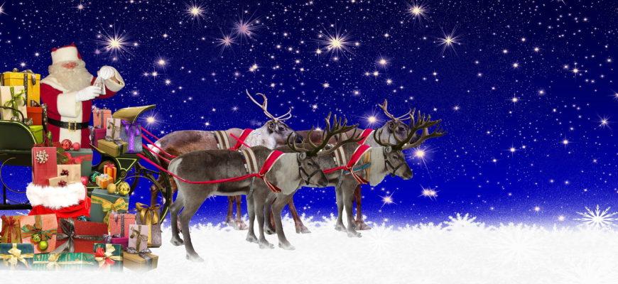 Дед мороз с подарками. Подборка загадок про Новый год