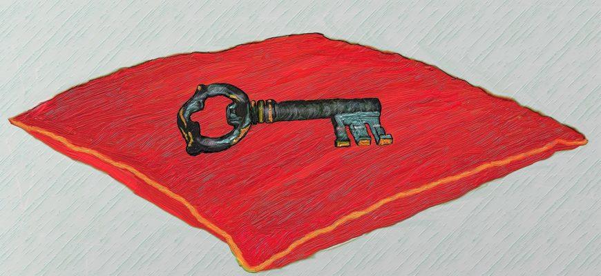 Ключ на подушке. Детские загадки с ответом ключик