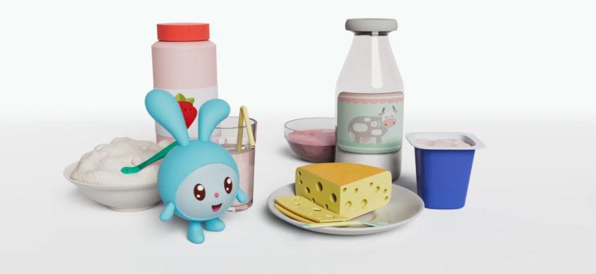 Молочные продукты и Малышарик. Ответы на загадки про молоко и кисломолчные продукты