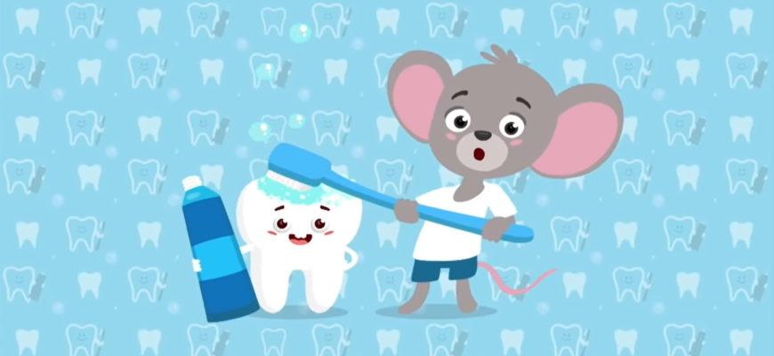 Мышонок и зуб. Коллекция детских загадок про зубы