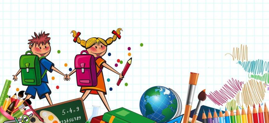 Школьники и школьные принадлежности. Подборка детских загадок про школу