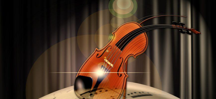 Скрипка. Подборка детских загадок про скрипку