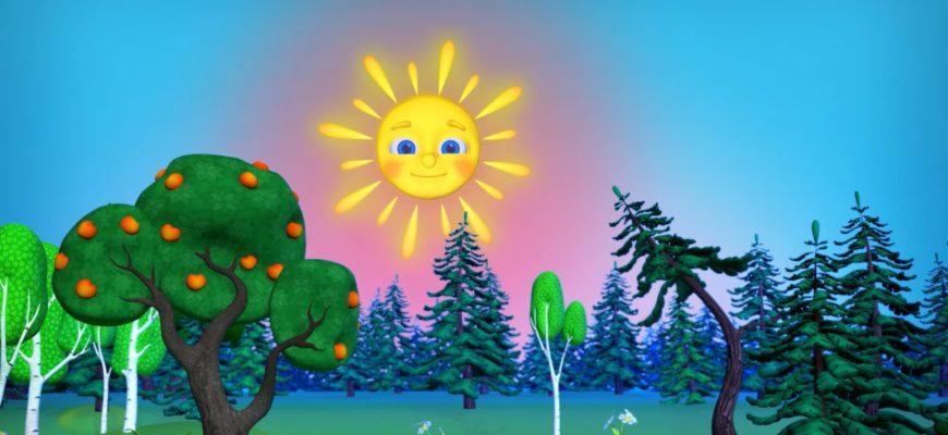 Солнышко. Подборка детских загадок про солнце