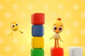 Цветные кубики и цыпленок. Подборка детских загадок про детей