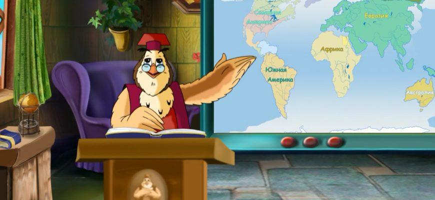 Сова-учительница. Подборка самых интересных загадок по географии