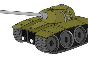 Зеленый танк. Детские загадки про танк.