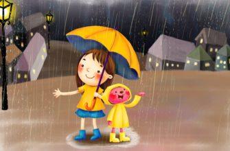 Девочка с игрушкой и зонтиком.Поучительные загадки про зонтик для детей.