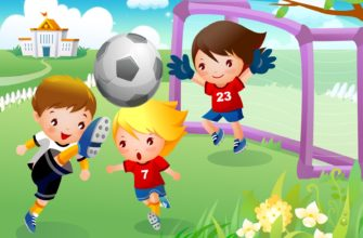 Дети играют в мяч. Новые загадки про мячик.