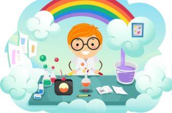 Юный химик. Познавательные загадки для детей.