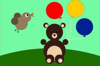 Мишка с шариками. загадки про круг.