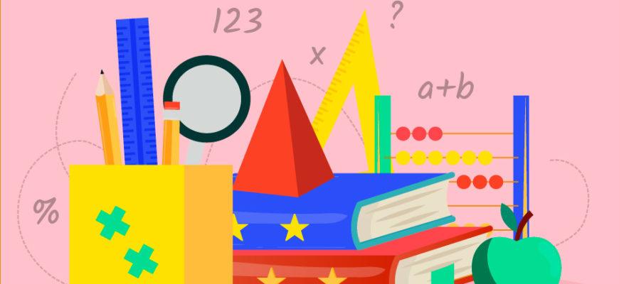 Книги и фигуры. Загадки на развитие логики у детей.