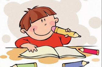 Малыш делает уроки. Загадки про омонимы для детей.