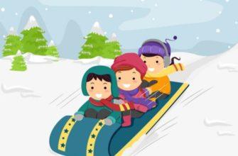 Детские развлечения зимой. Загадки про сани для всех.