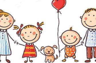 Красивый семейный рисунок. Понятие любви в загадках.