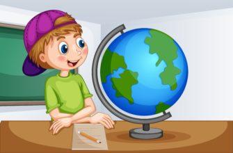 Мальчик за партой смотрит на глобус. Какие есть загадки для детей про глобус.