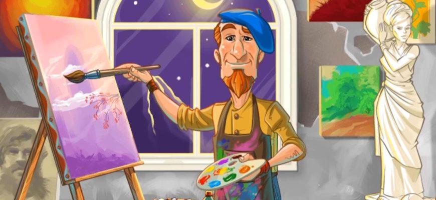 Мужчина рисует. Подборка загадок про художника