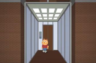 Кот в лифте. Где найти детские загадки про лифт
