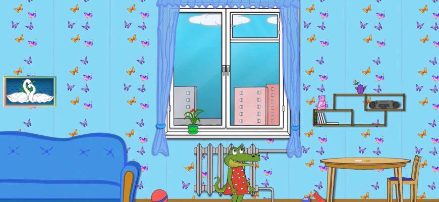 Окно и крокодильчик. Подборка детских загадок про подоконник