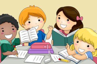 Дети с книгами на уроке. Загадки с ответом прилагательные