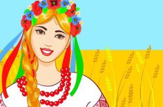 Украинка. Где найти детские загадки на украинском языке