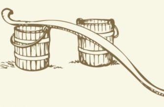 Рисунок старинных ведер. Интересные загадки про коромысло.