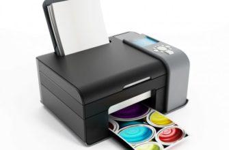 Принтер. Детские головоломки про принтер.