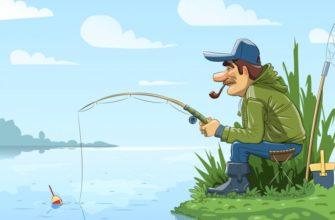 Мужчина на рыбалке. Детские головоломки про рыбалку.