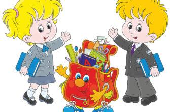 Школьники с вещами. Загадки про рюкзак.