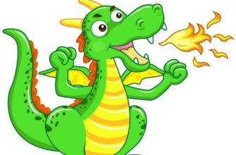 Дракончик. Детские загадки про дракона.